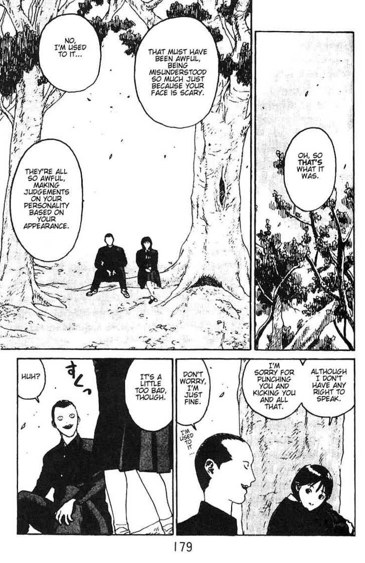 Angel Densetsu 12 Page 2