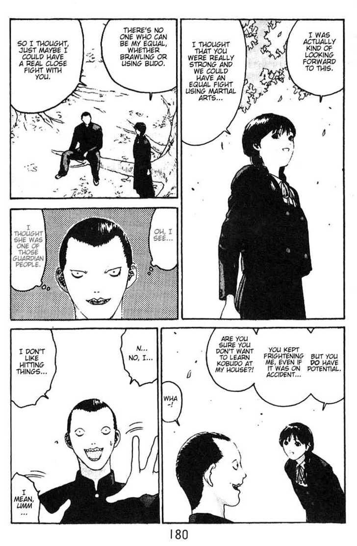 Angel Densetsu 12 Page 3