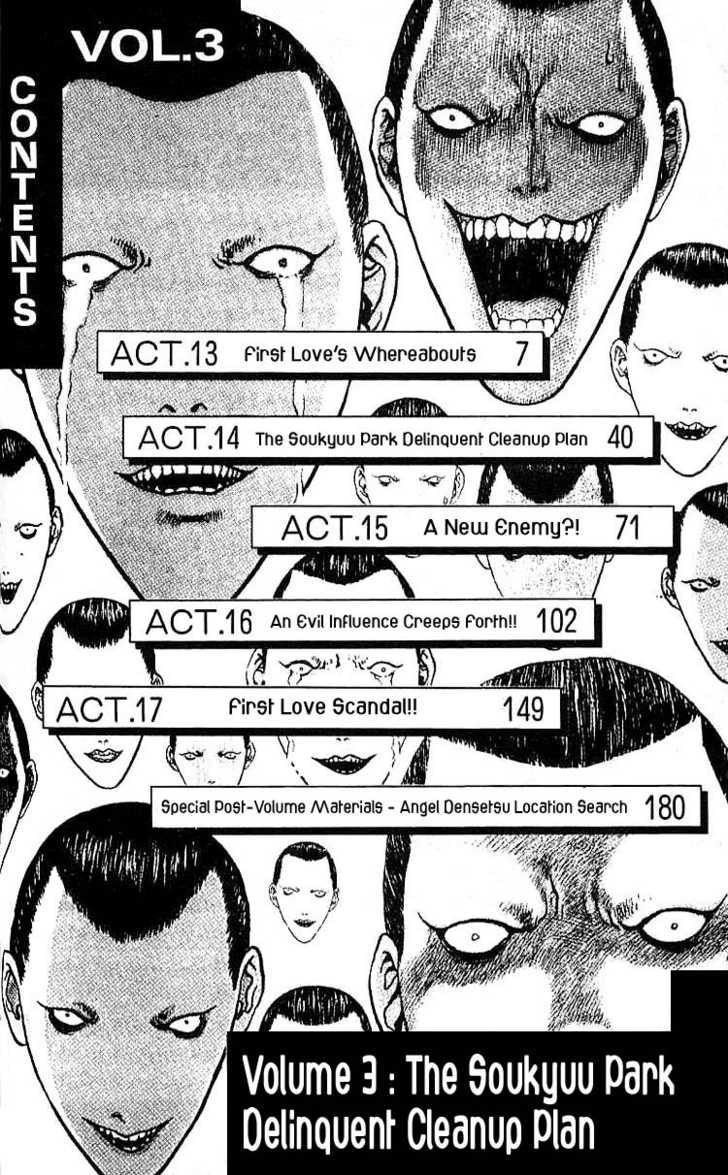 Angel Densetsu 13 Page 3