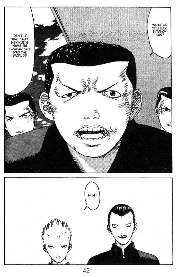 Angel Densetsu 14 Page 2