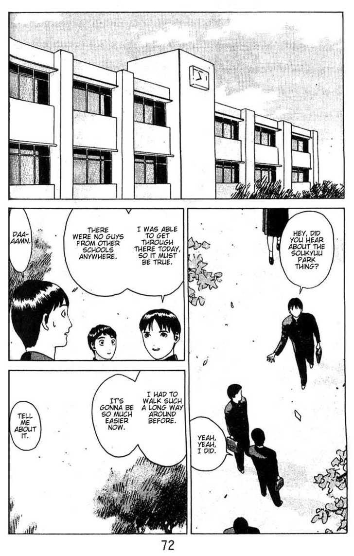 Angel Densetsu 15 Page 2