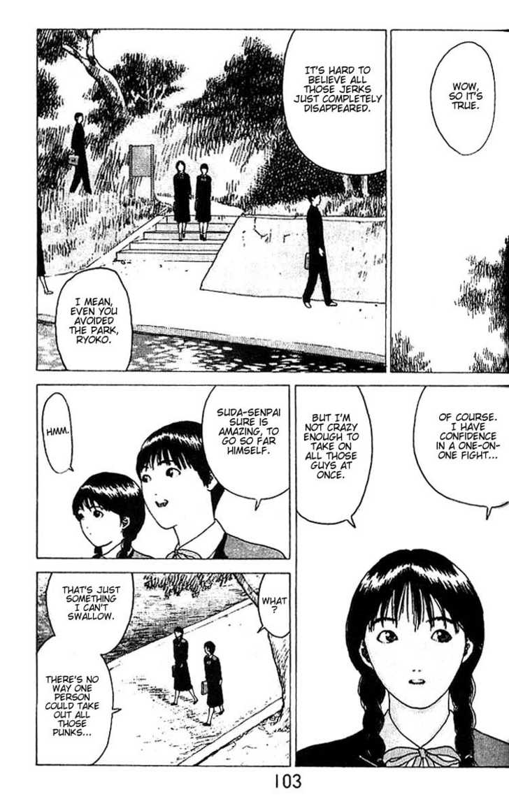 Angel Densetsu 16 Page 2