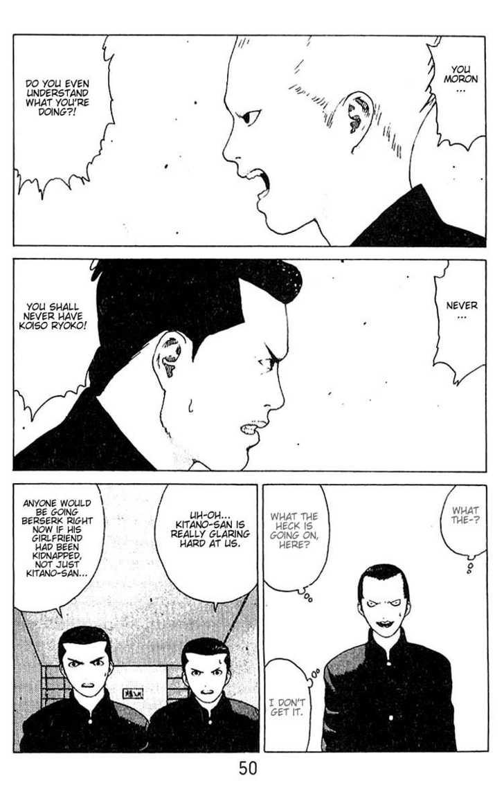 Angel Densetsu 19 Page 2