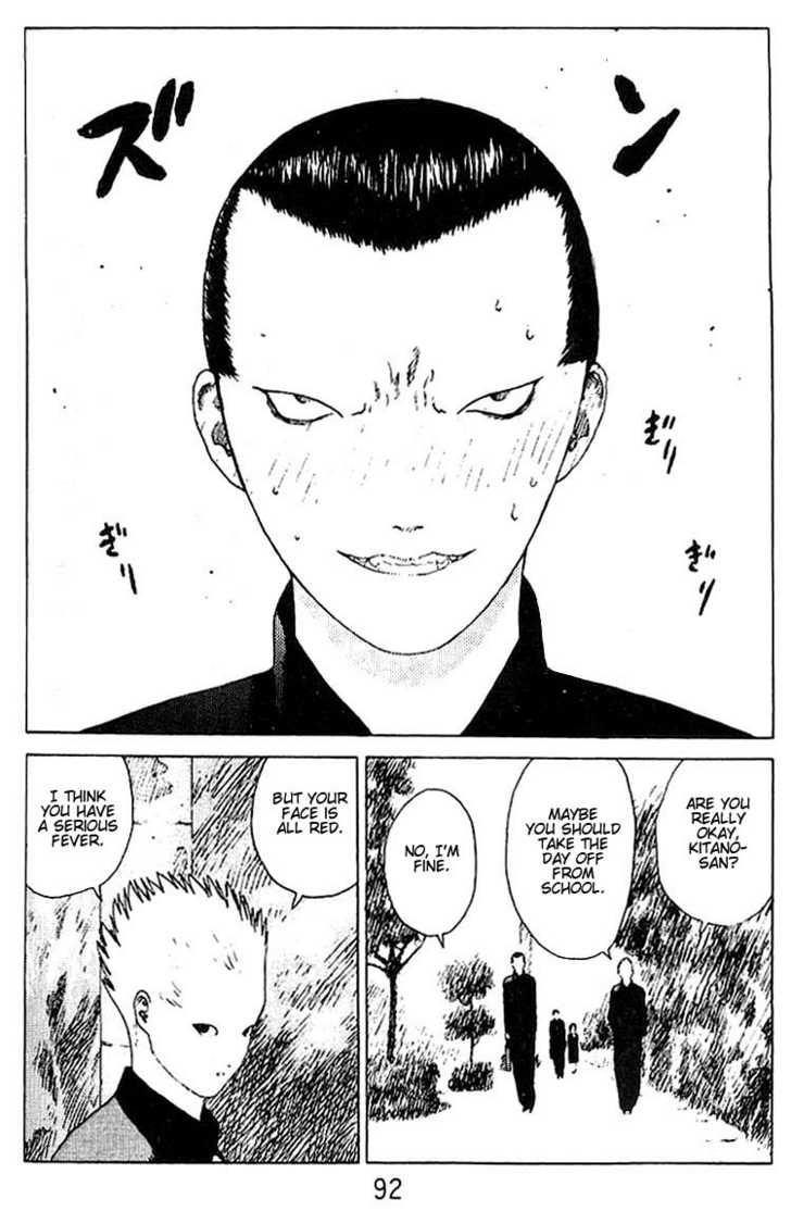 Angel Densetsu 20 Page 2