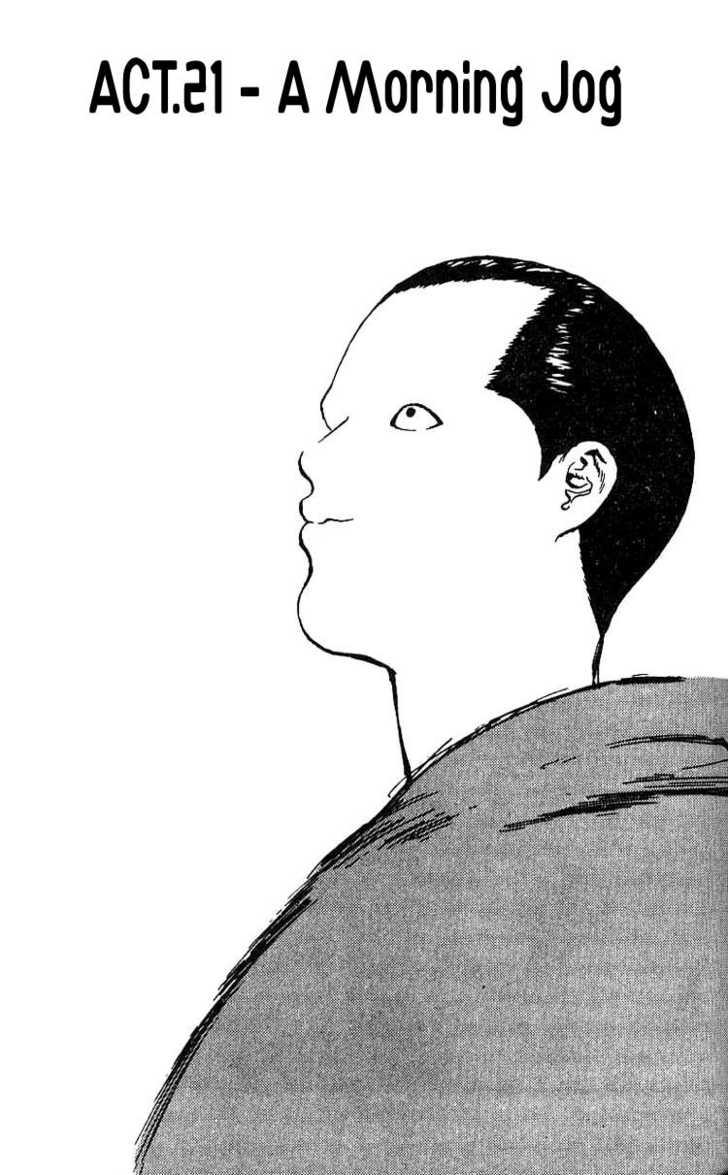Angel Densetsu 21 Page 1