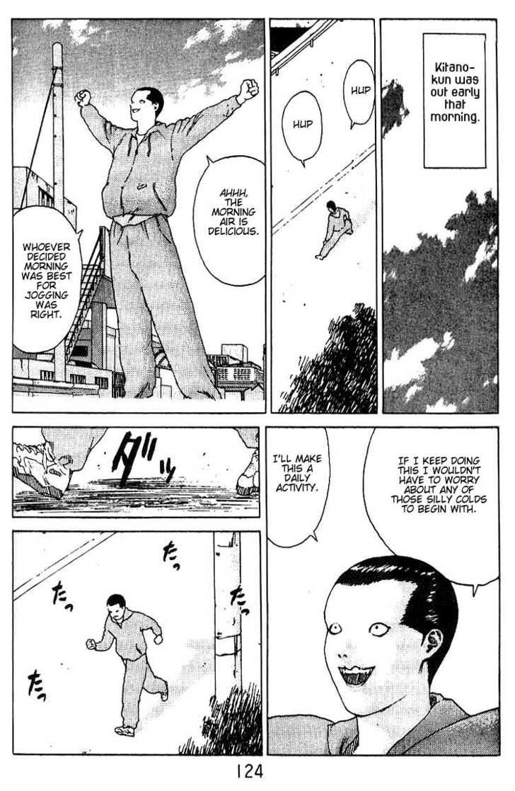 Angel Densetsu 21 Page 2