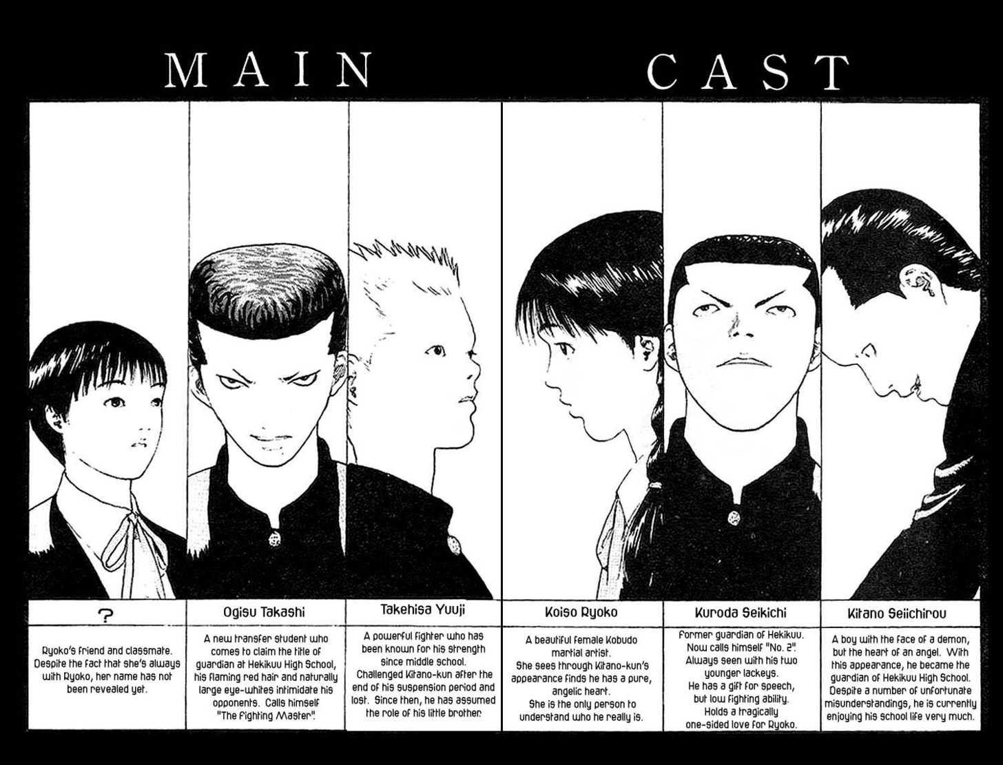 Angel Densetsu 22 Page 2