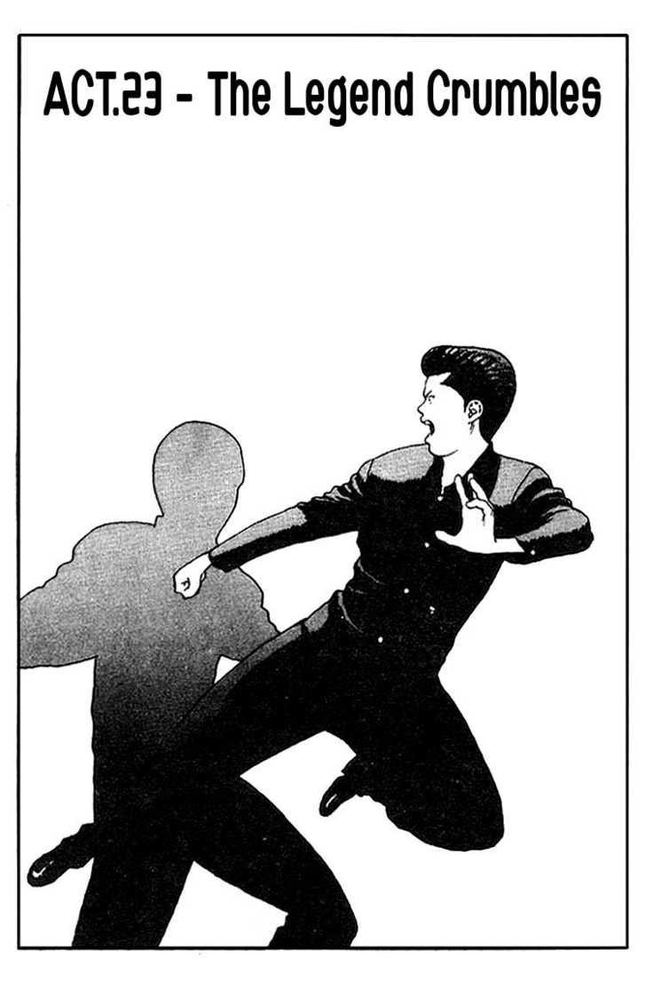 Angel Densetsu 23 Page 1