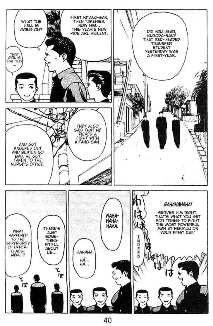 Angel Densetsu 23 Page 2