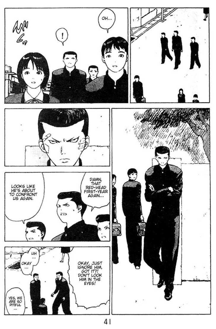 Angel Densetsu 23 Page 3