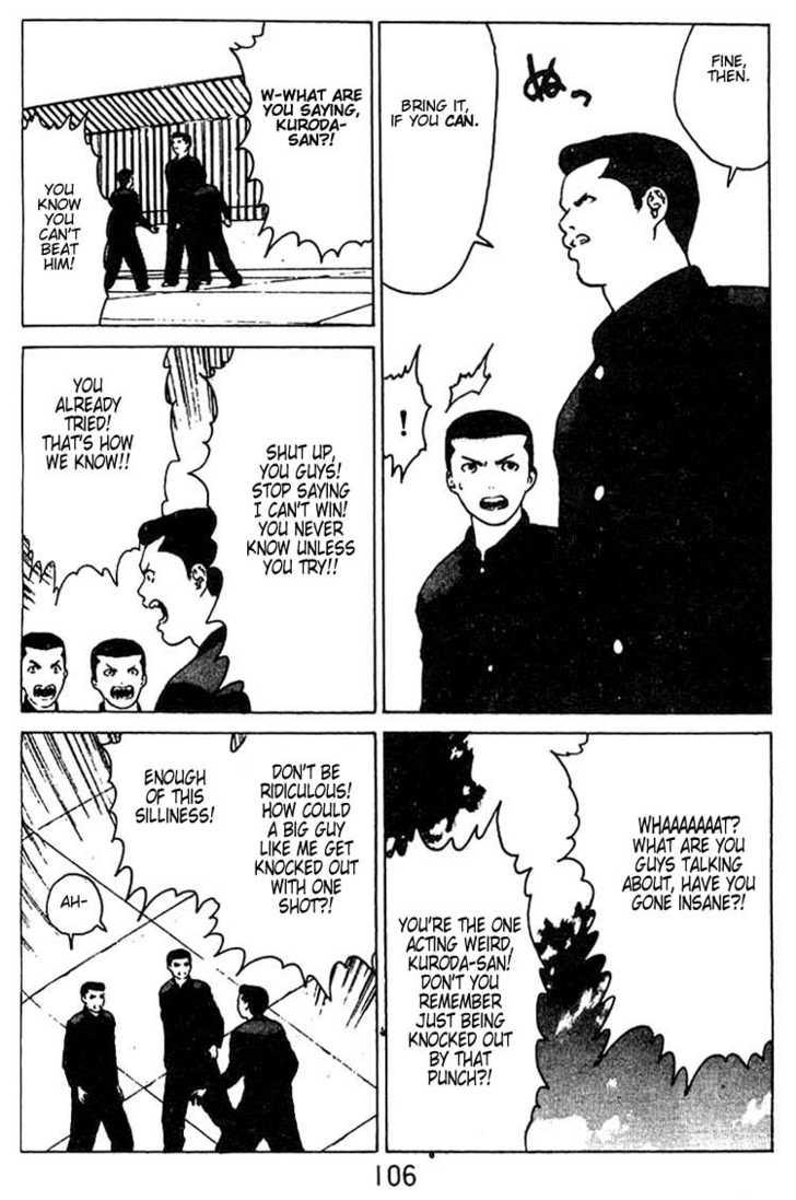 Angel Densetsu 25 Page 2