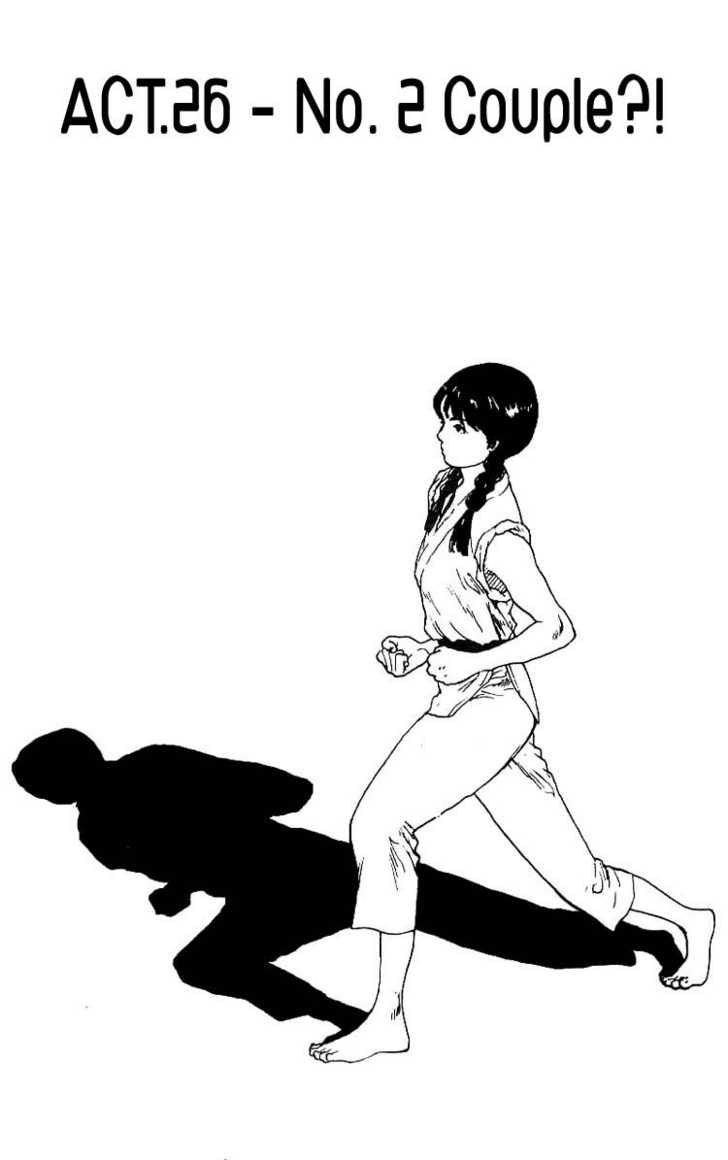 Angel Densetsu 26 Page 1