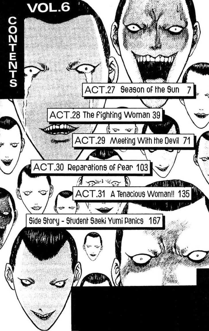Angel Densetsu 27 Page 3