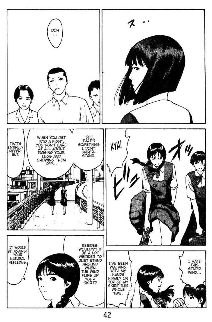Angel Densetsu 28 Page 4