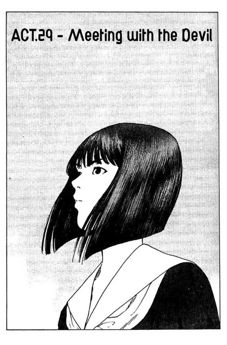 Angel Densetsu 29 Page 1