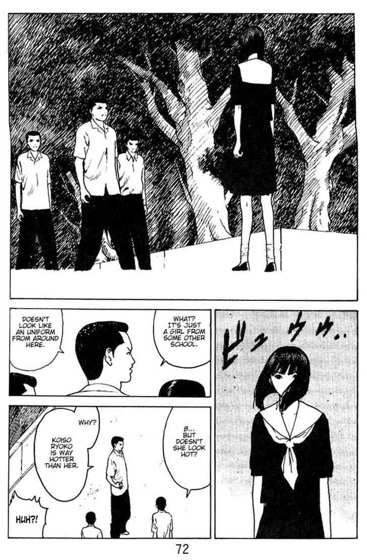Angel Densetsu 29 Page 2