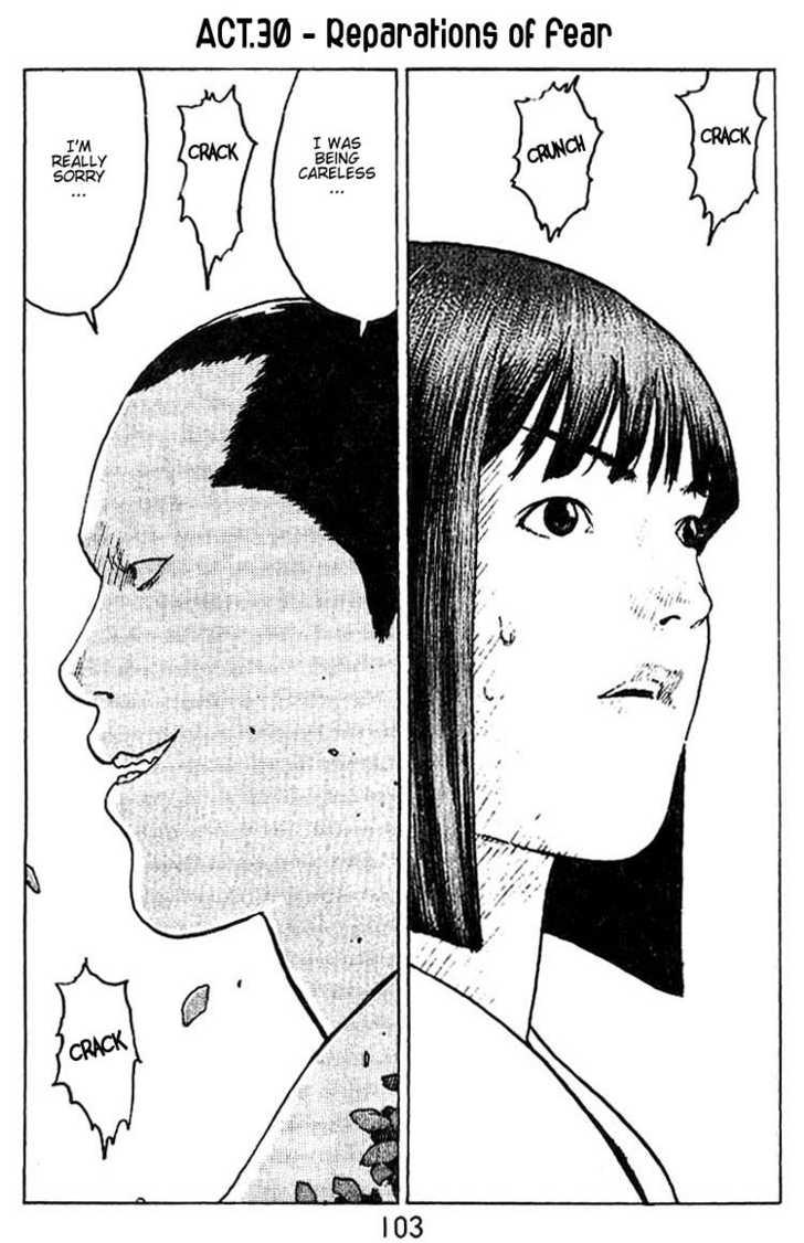 Angel Densetsu 30 Page 1
