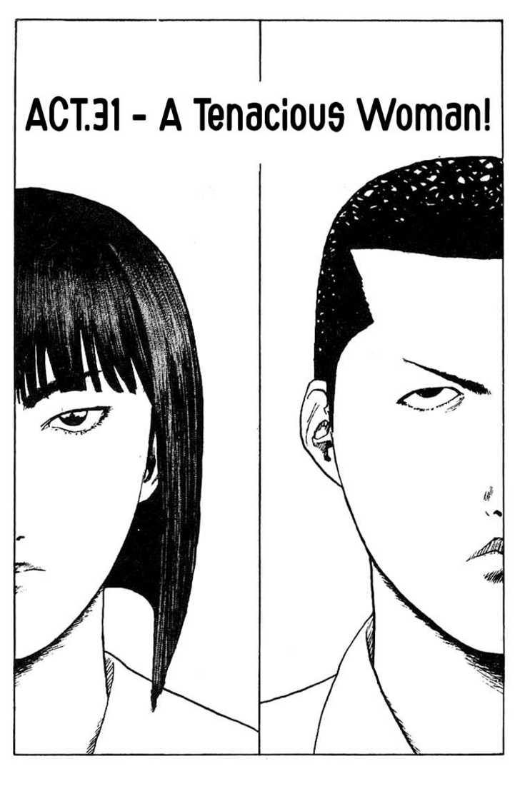 Angel Densetsu 31 Page 1