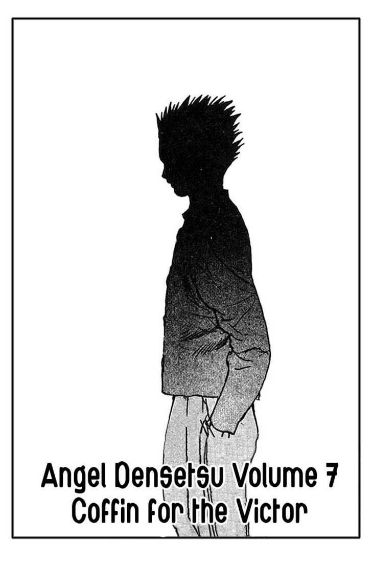 Angel Densetsu 32 Page 1