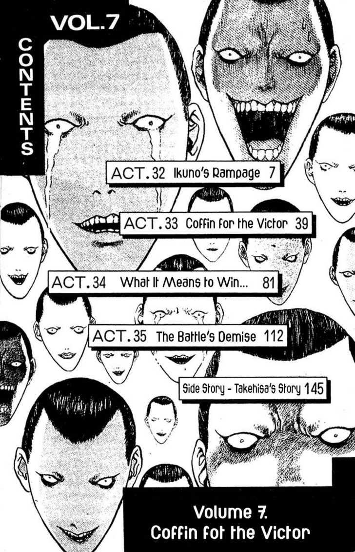 Angel Densetsu 32 Page 3