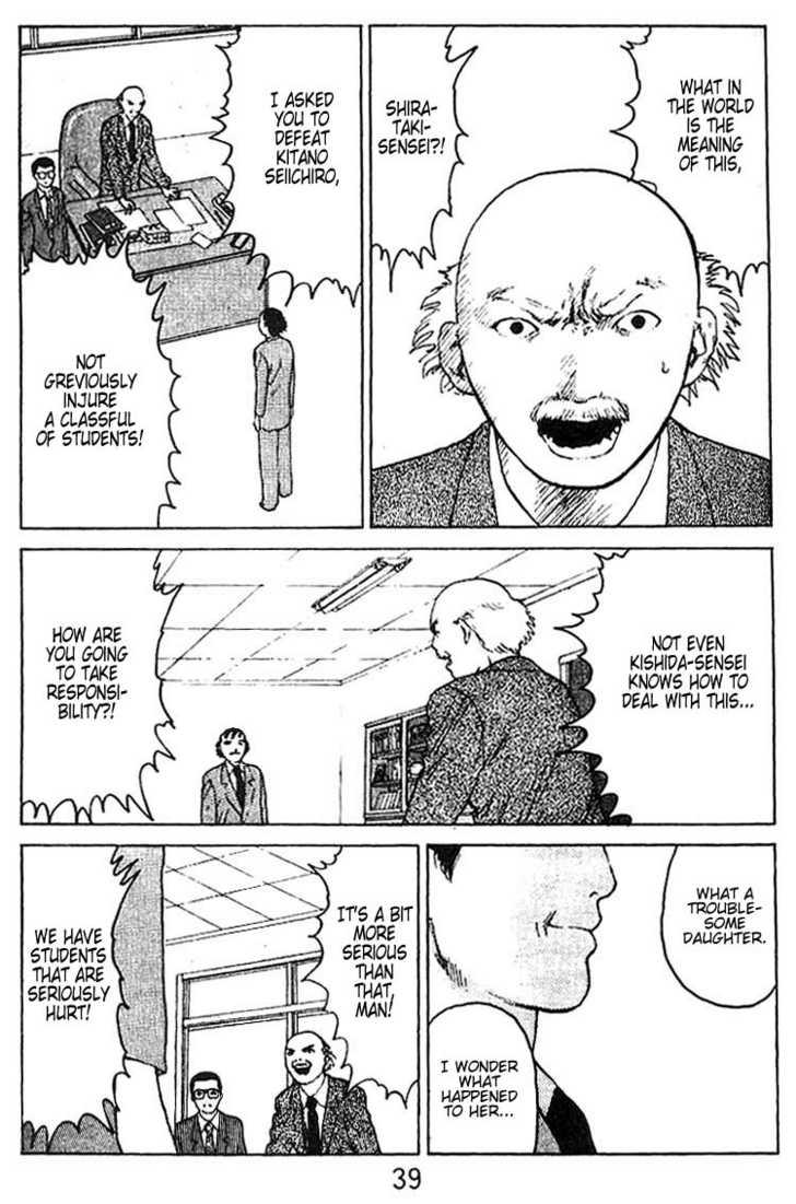 Angel Densetsu 33 Page 1