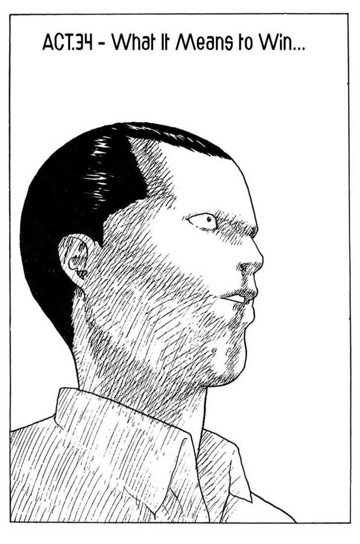 Angel Densetsu 34 Page 1