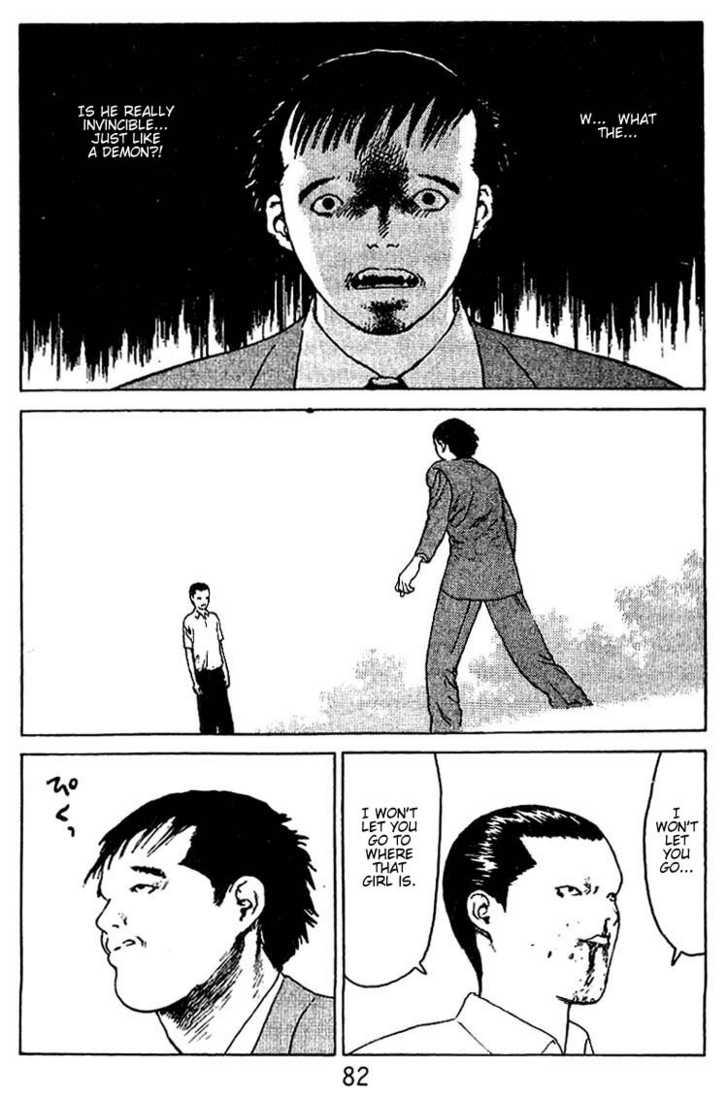 Angel Densetsu 34 Page 2