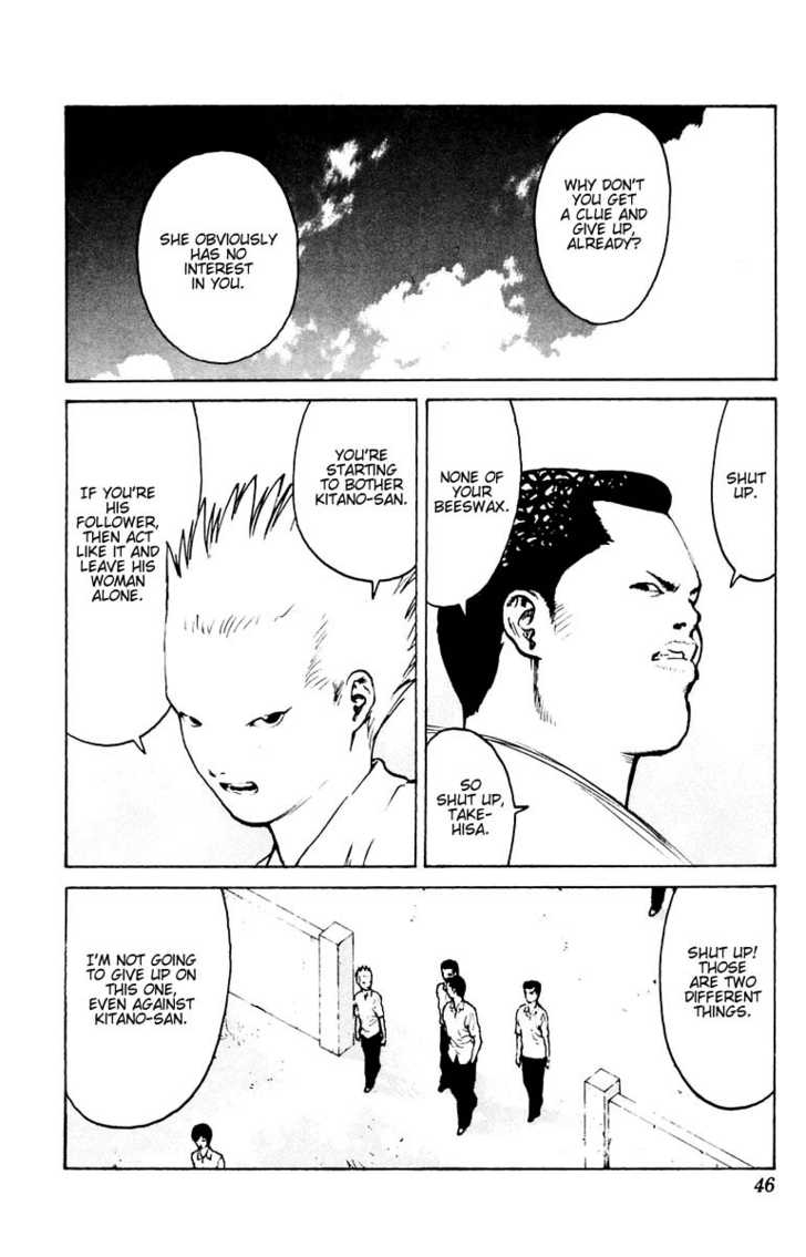 Angel Densetsu 37 Page 2