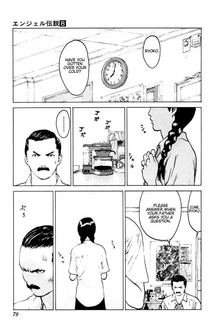 Angel Densetsu 38 Page 3