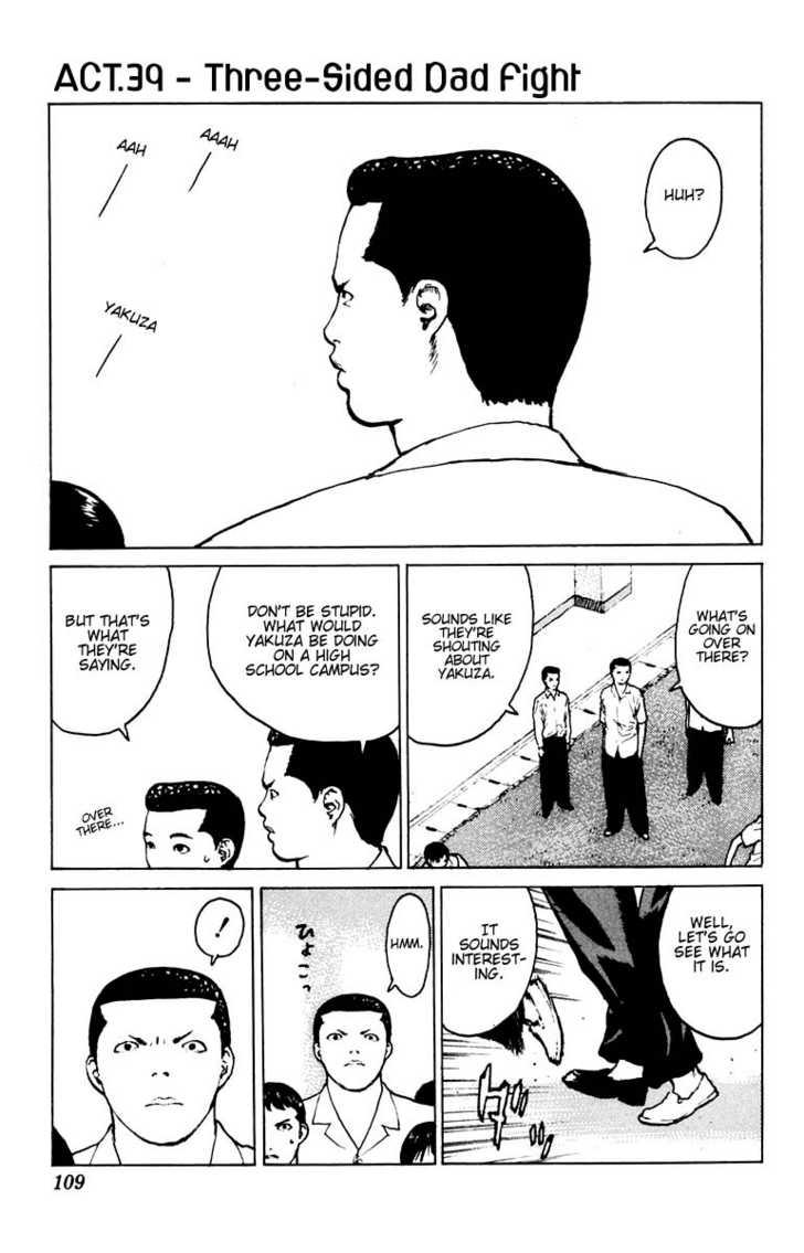 Angel Densetsu 39 Page 1