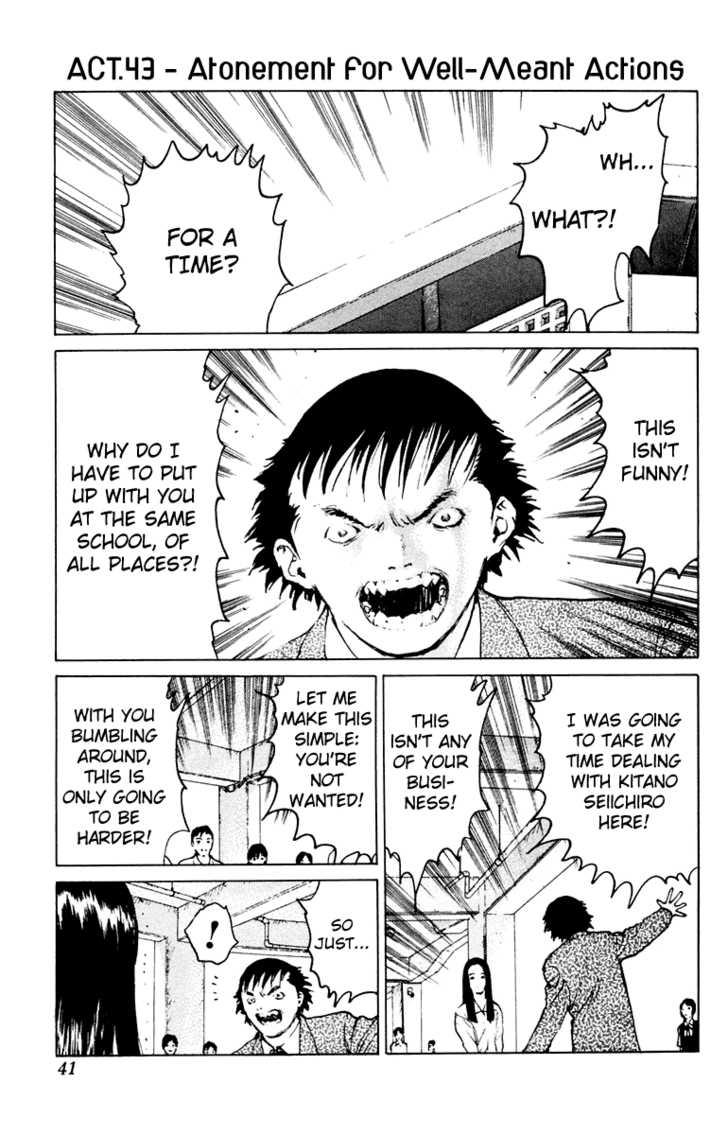 Angel Densetsu 43 Page 1