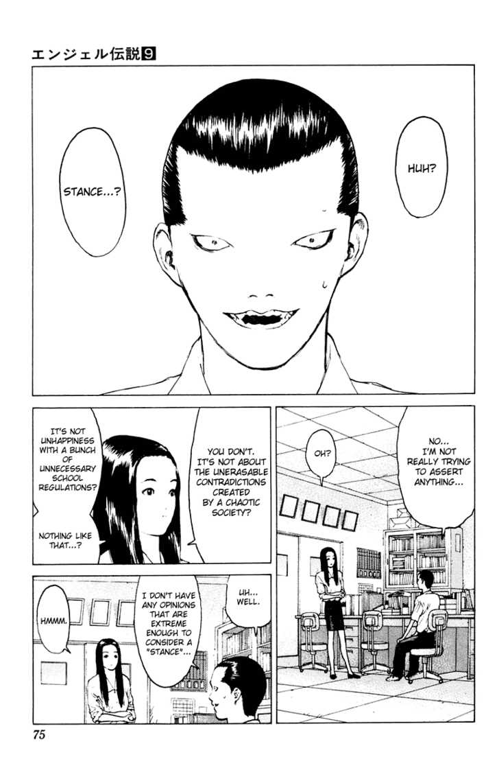 Angel Densetsu 44 Page 3