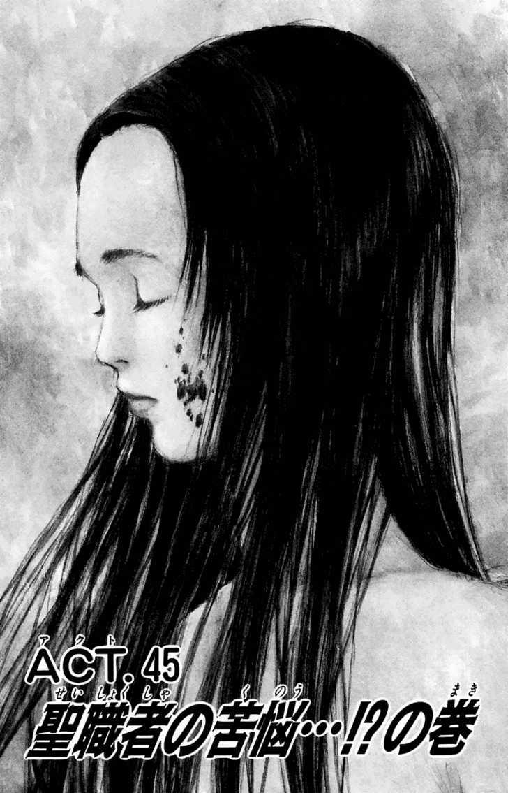 Angel Densetsu 45 Page 1