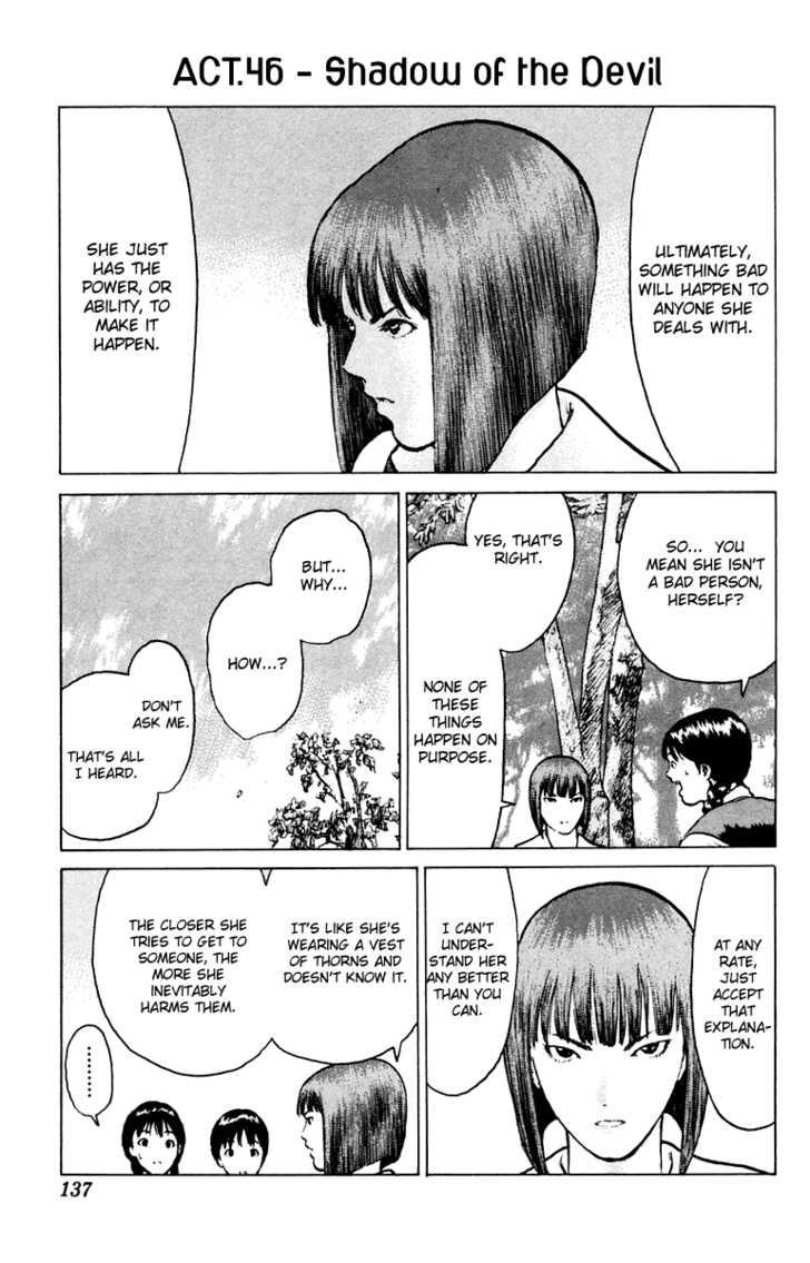 Angel Densetsu 46 Page 1