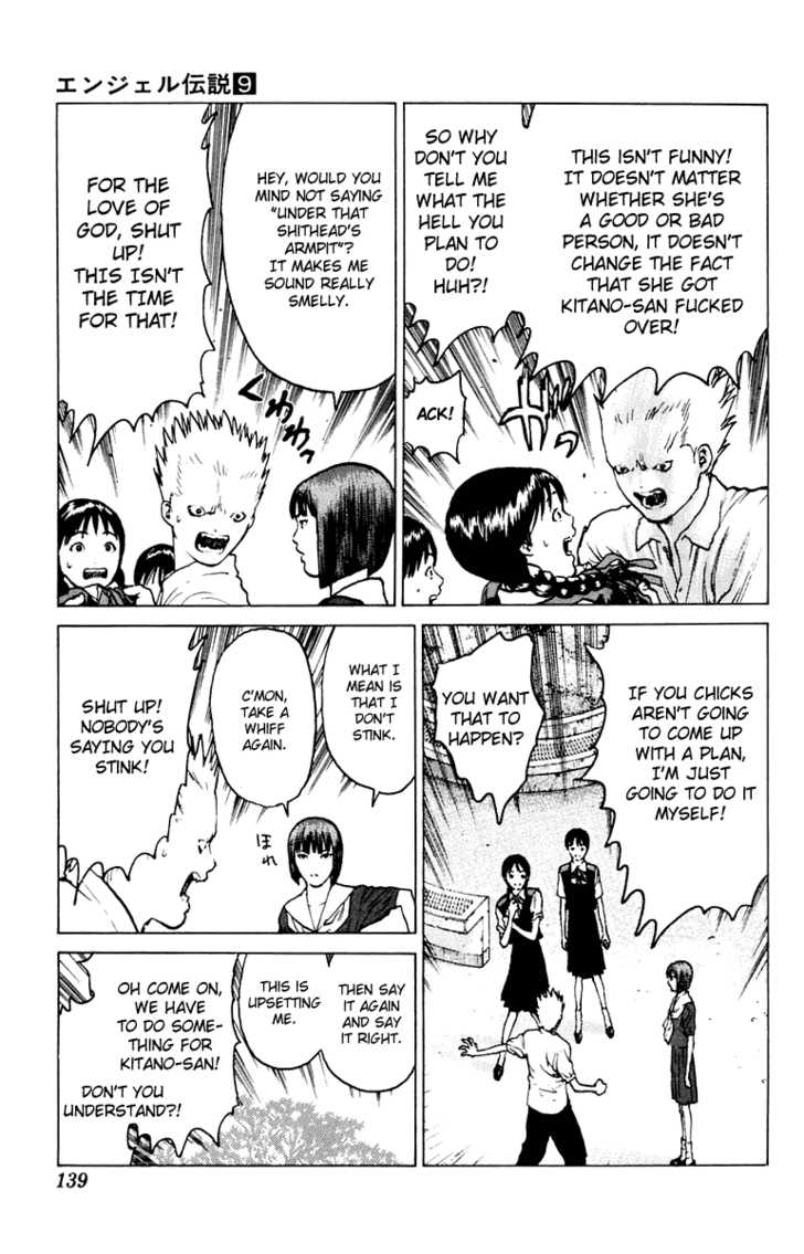 Angel Densetsu 46 Page 3