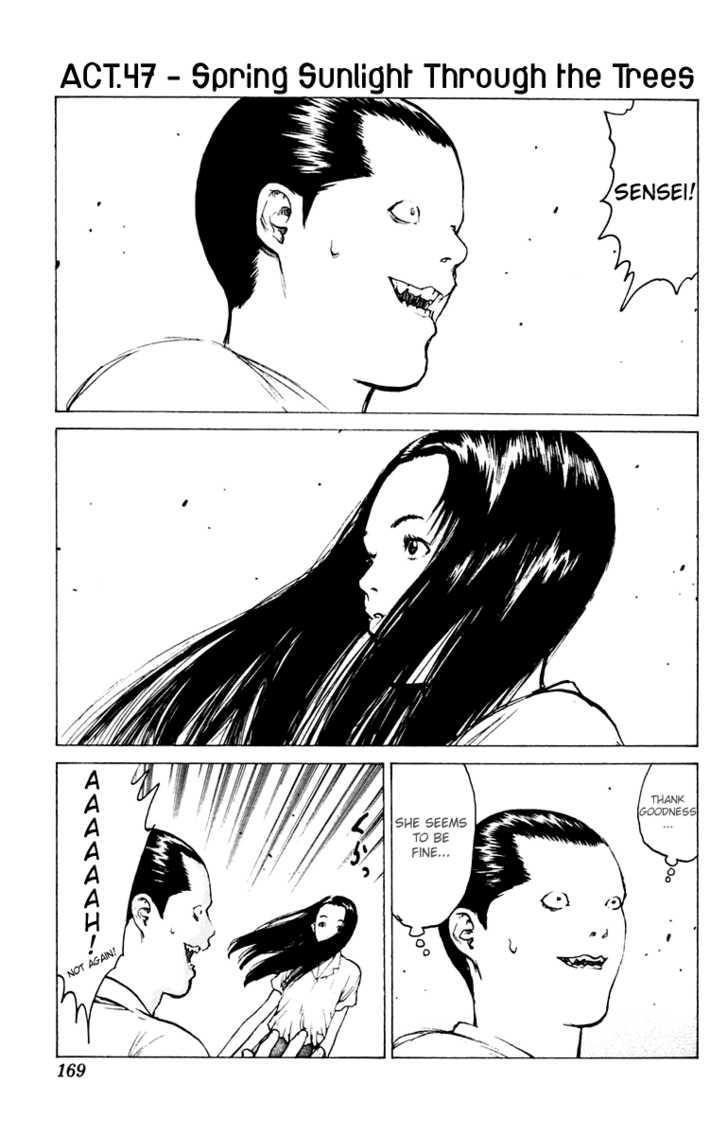 Angel Densetsu 47 Page 1