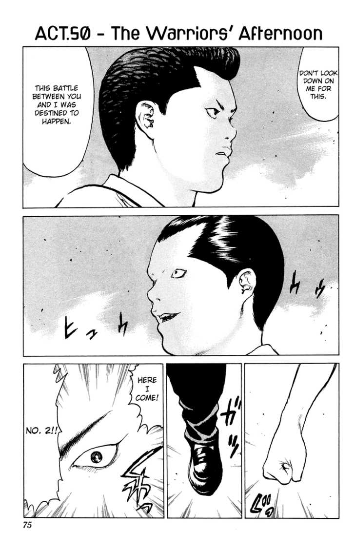 Angel Densetsu 50 Page 1