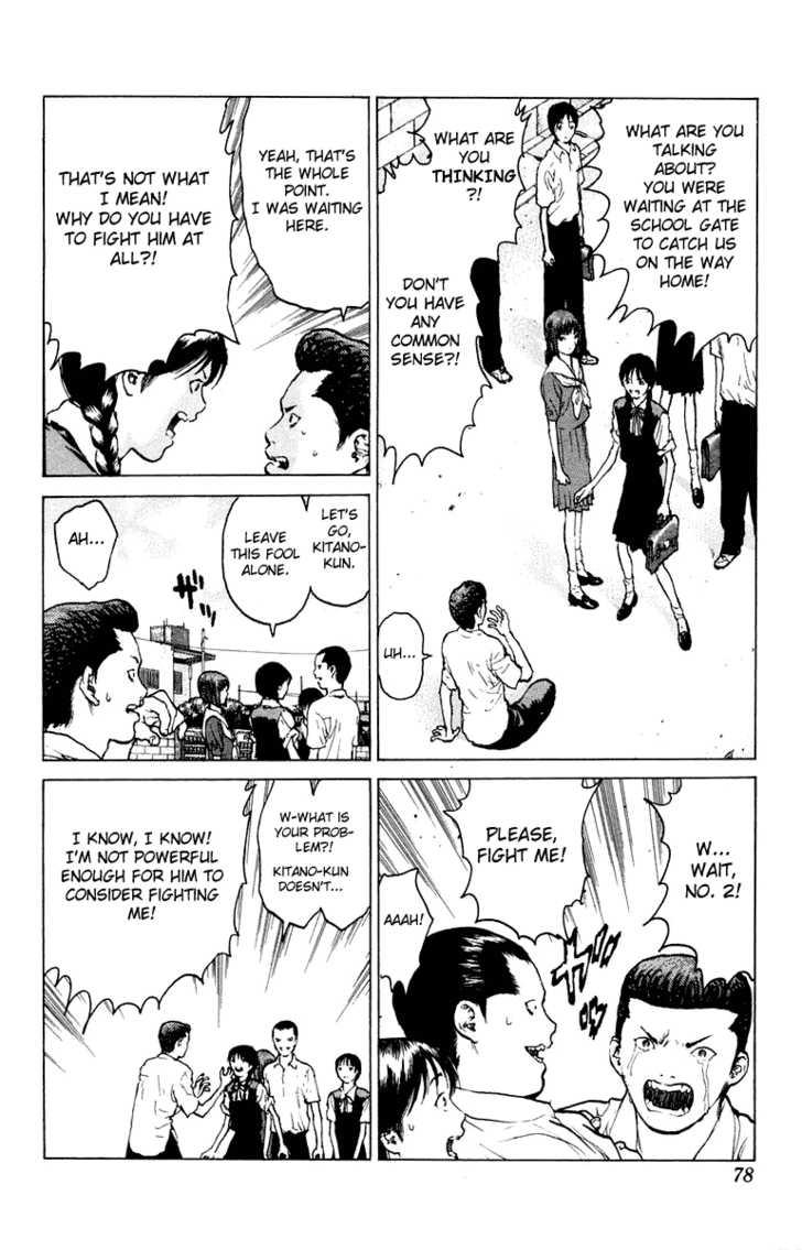 Angel Densetsu 50 Page 4