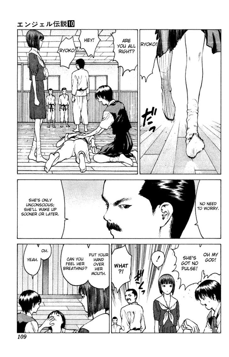 Angel Densetsu 51 Page 3