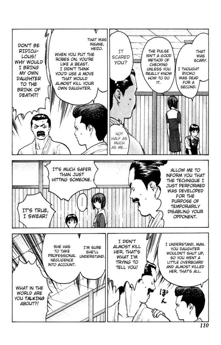 Angel Densetsu 51 Page 4