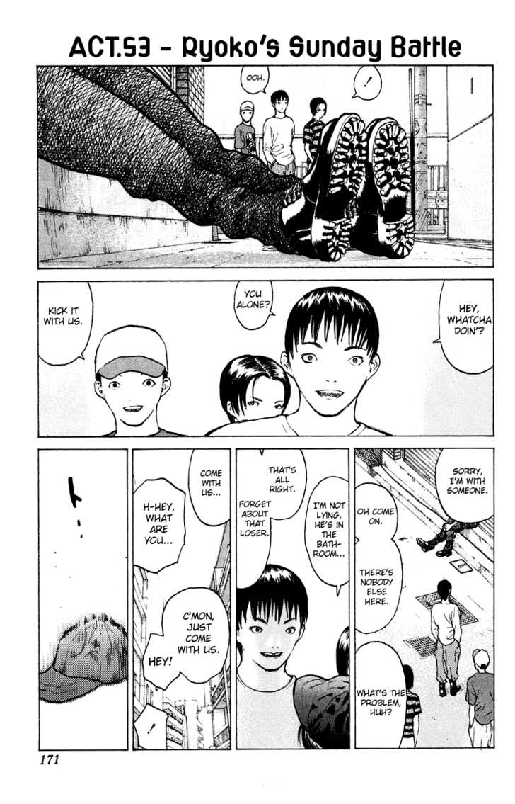 Angel Densetsu 53 Page 1