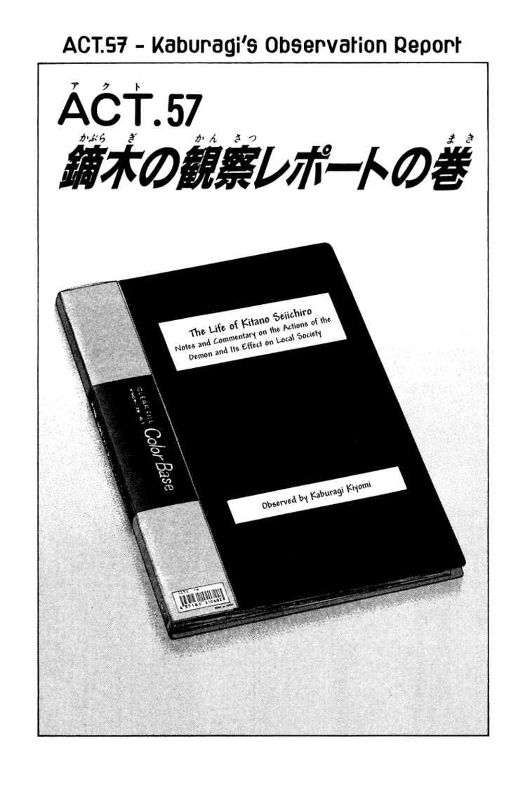 Angel Densetsu 57 Page 1