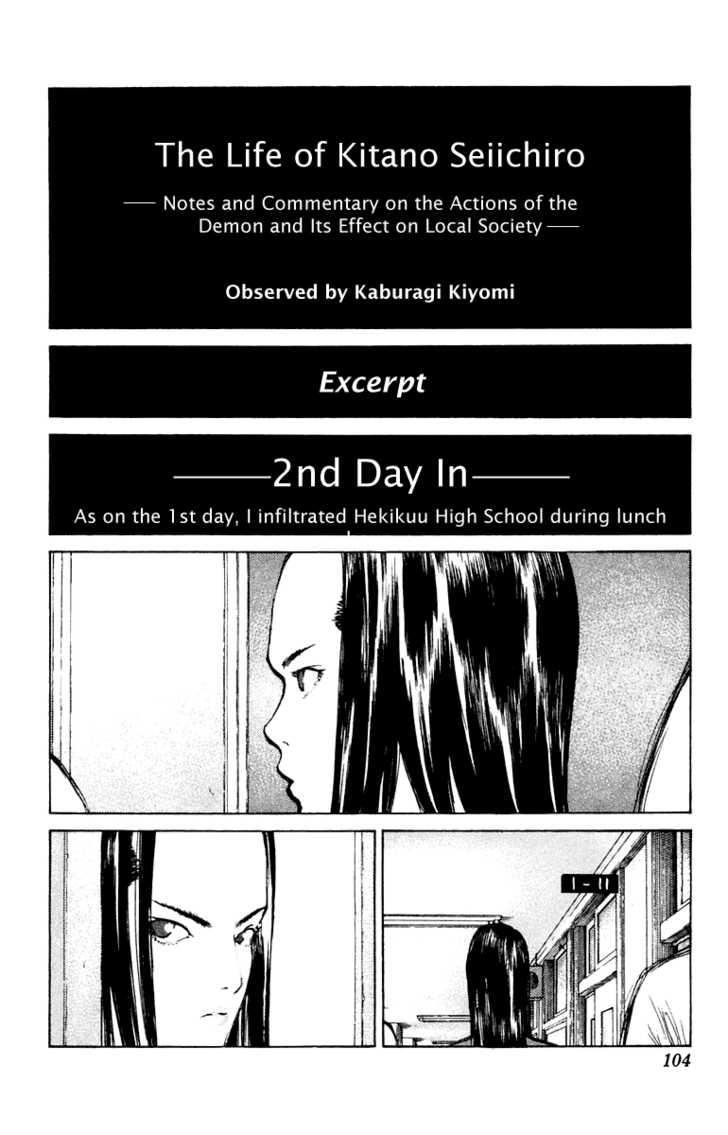 Angel Densetsu 57 Page 2