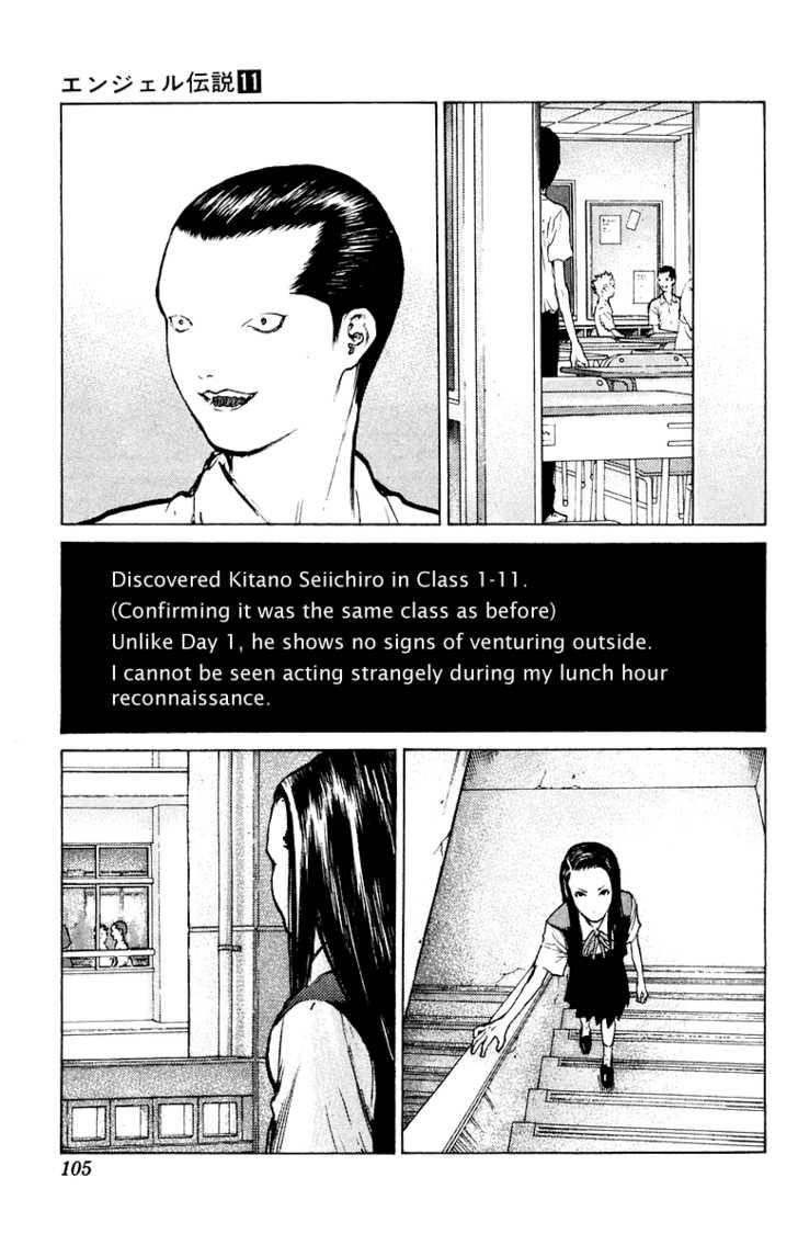 Angel Densetsu 57 Page 3