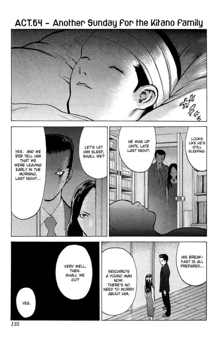 Angel Densetsu 64 Page 1