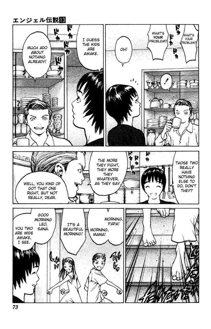 Angel Densetsu 67 Page 3