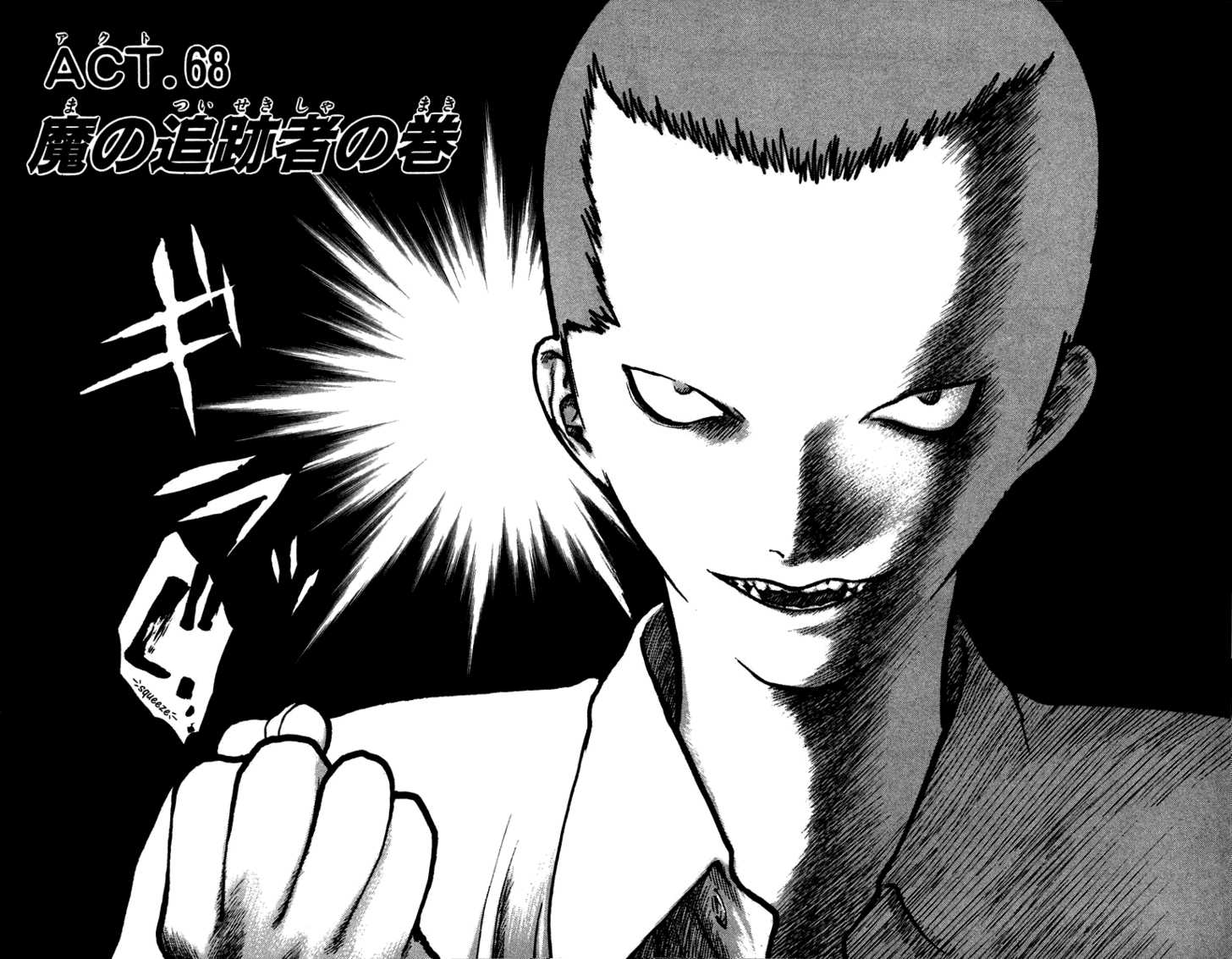 Angel Densetsu 68 Page 2