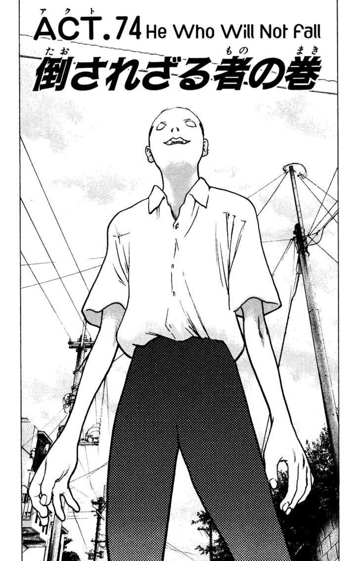 Angel Densetsu 74 Page 1