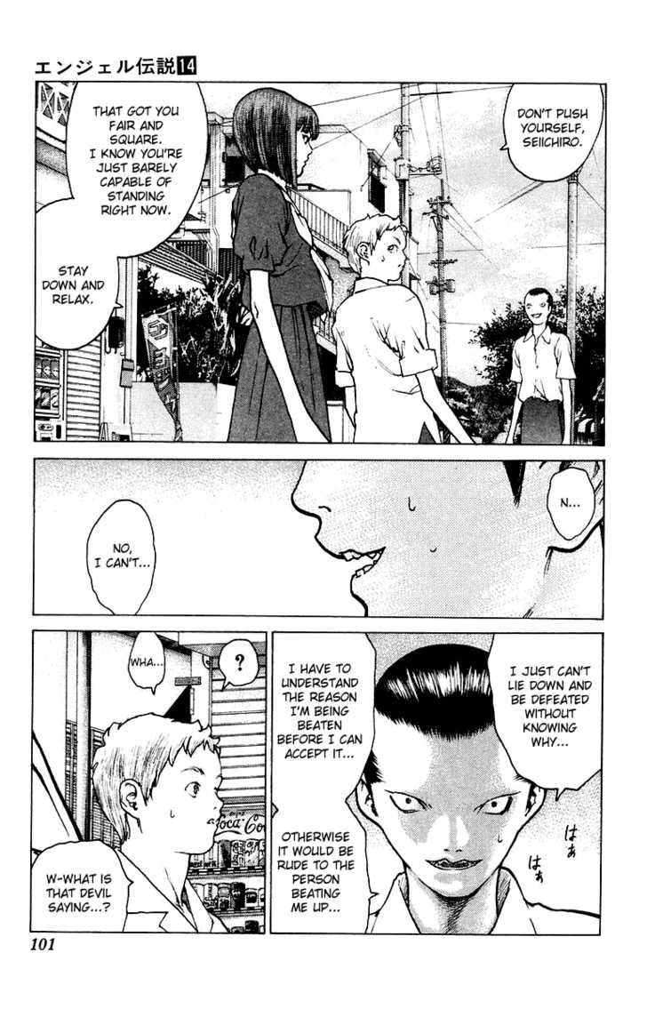 Angel Densetsu 74 Page 3