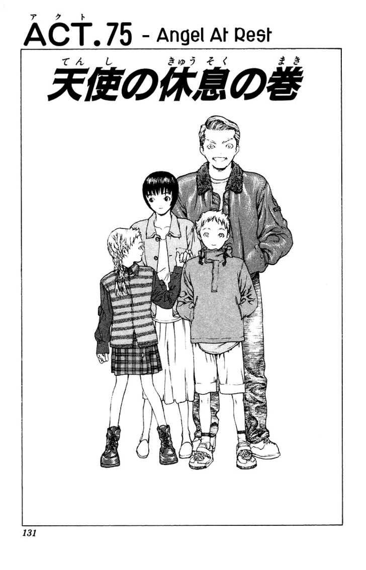Angel Densetsu 75 Page 1